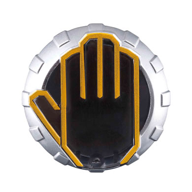 Kamen Rider Wizard - Driver On Wizard Ring (Gashapon) [Bandai]