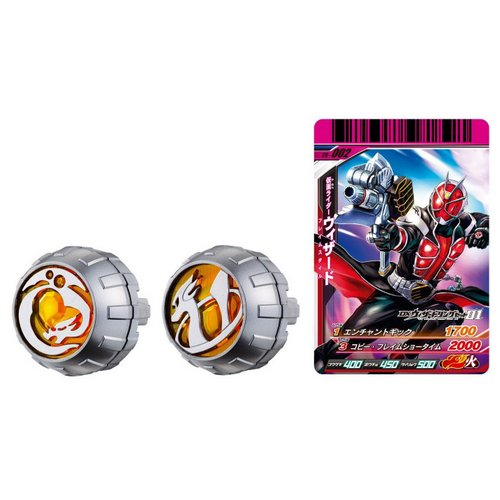 Kamen Rider Wizard DX Wizard Ring Set 01 - Connect & Sleep [Bandai]