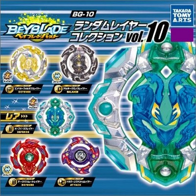 Beyblade Burst BG-10 Random Layer Collection Vol. 10 Set of 5 (Gashapon) [Takara Tomy A.R.T.S.]