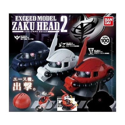 Mobile Suit Gundam EXCEED MODEL ZAKU HEAD 2 Partial Set of 3 (Gashapon) [Bandai]