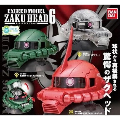 Mobile Suit Gundam EXCEED MODEL ZAKU HEAD 6 Complete Set of 3 (Gashapon) [Bandai]