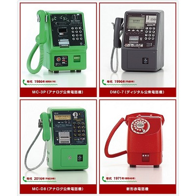 Miniature NTT East Japan Public Phone Gacha Collection Partial Set of 4 [Takara Tomy A.R.T.S.]