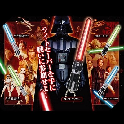 Star Wars Lightsaber Keyholder Reboot Set of 5 (Gashapon) [Takara Tomy]