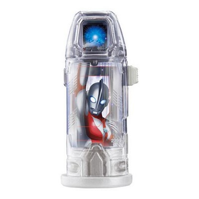 Ultraman Geed Gashapon Ultra Capsule 01 - Powered Capsule [Bandai]