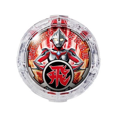 Ultraman R/B Gashapon R/B Crystal 04 - Nexus Junis Crystal [Bandai]
