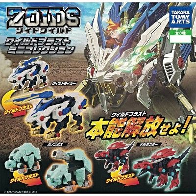 Zoids Wild - Wild Blast Mini Figure Collection Set of 3 (Gashapon) [Takara Tomy A.R.T.S.]