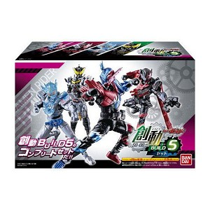 "So-Do Kamen Rider Build - ""Build5"" Series 5 Set (Single Box Ver.) [Bandai]"