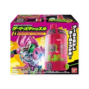 Kamen Rider Ex-Aid Gamers Castle Set of 4 (Candy Toy) [Bandai]