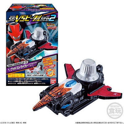 Lupinranger VS Patranger SG VS Vehicle Lite Series 2 Set of 6 (Candy Toy) [Bandai]