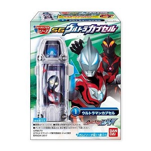 Ultraman Geed SG Ultra Capsule Seres 01 Set of 8 (Candy Toy) [Bandai]