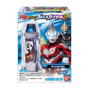Ultraman Geed SG Ultra Capsule Seres 02 Set of 8 (Candy Toy) [Bandai]