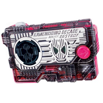 DX Kamen Riding Decade Progrise Key (Kamen Rider Zero-One) [Bandai]