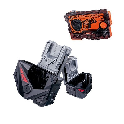 DX Progrise Holder & Rushing Cheetah Progrise Key (Kamen Rider Zero-One) [Bandai]