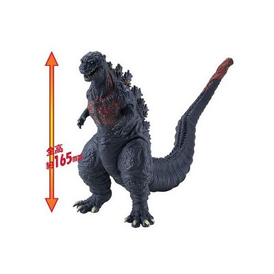 Movie Monster Series Godzilla 2016 (Shin Godzilla) [Bandai]