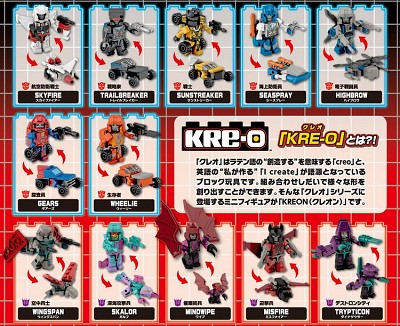 Transformers Kreon Micro Changer Set of 12 [Takara Tomy]