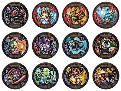 Youkai Watch Youkai Medal Busters Vol. 2 Set of 12 [Bandai]