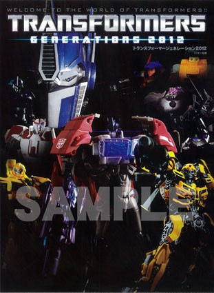 Transformers Generations 2012 Book [Million Publishing]
