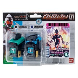 Kamen Rider Fourze Astro Switch Set #1 [Bandai]