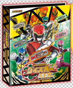 Super Sentai Battle Dice-O DX Official Binder Set w/ Zyudenchi #16 Beyonsmo [Bandai]