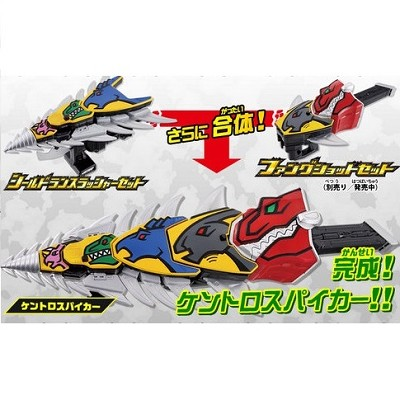 Kyoryuger Fang Shot & Shield Lance Rusher Bundle [Bandai]